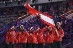 Lebanon 2012 Olympics