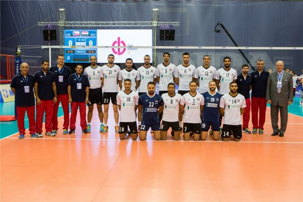 Egypt volleyball