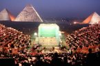 squash pyramids