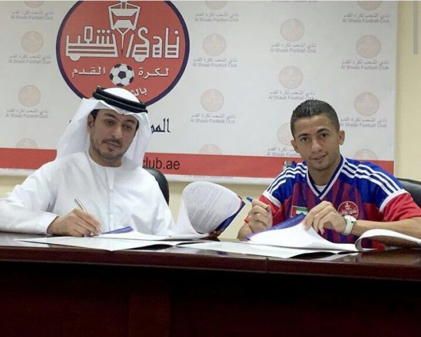 OFFICIAL: Omar Najdi leaves Misr El-Maqassa