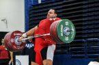 Mohamed Ehsan