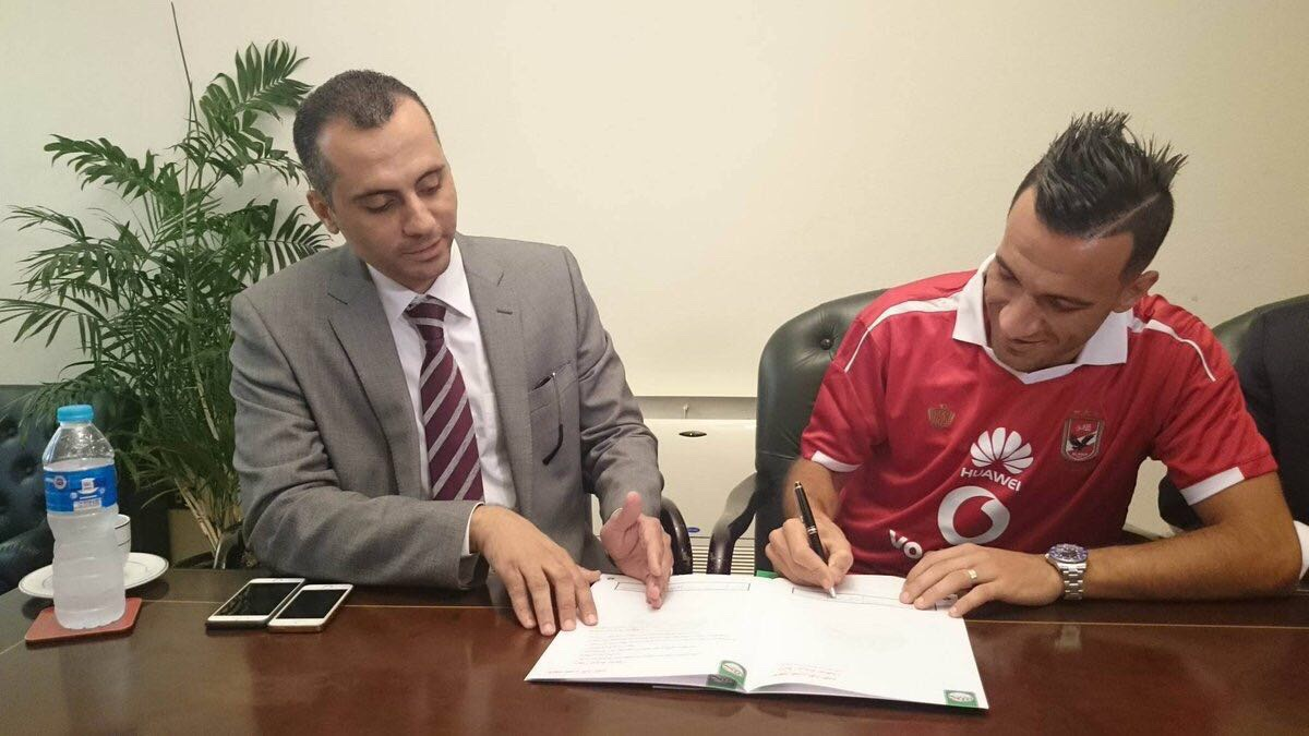 Maaloul joins Al Ahly