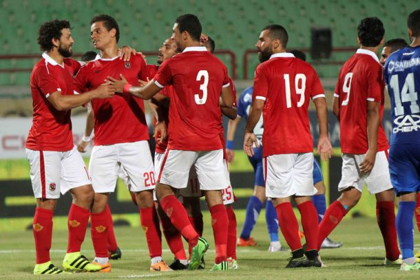 Egypt Cup Al Ahly