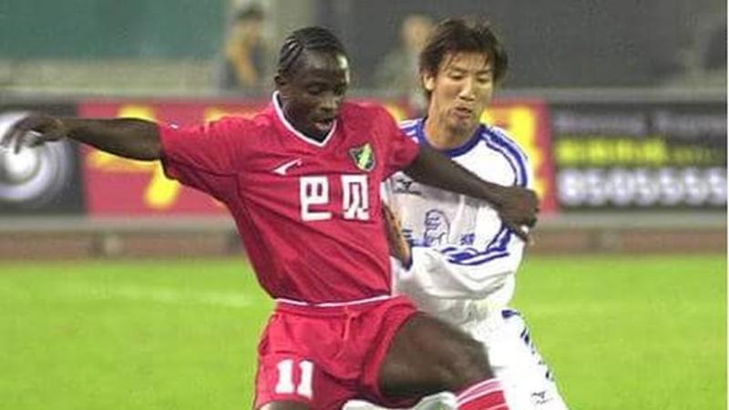 Mamadou Alphajor Bah