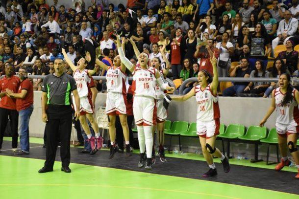 Egypt Women Basketball