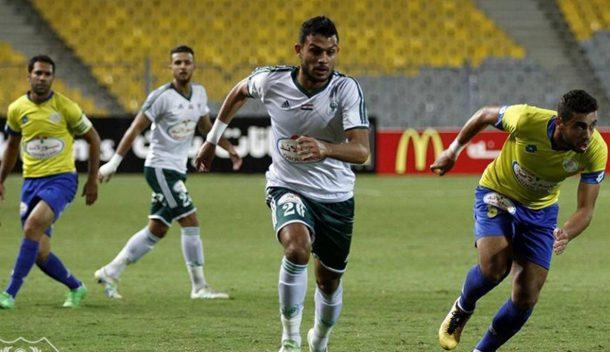 Al Masry Ismaily