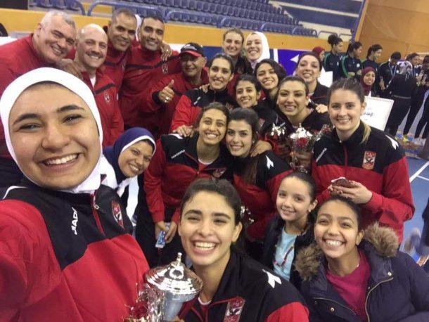 Al Ahly Women Volleyball