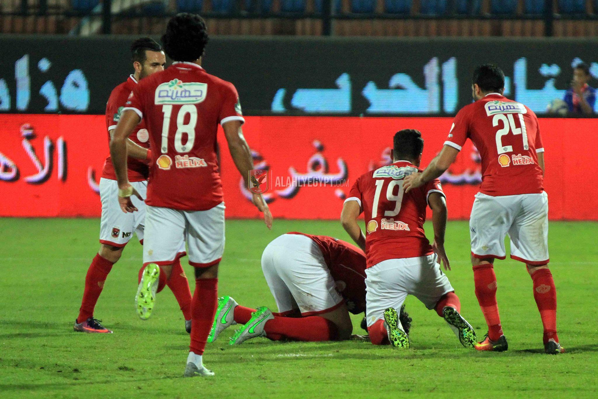 Al Ahly Misr El-Maqassa