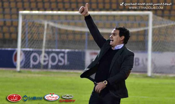 OFFICIAL: Maqueda returns for third stint at Ittihad of Alexandria