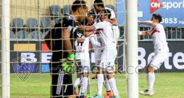 egypt cup