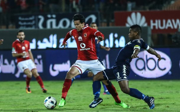 EXCLUSIVE | Bidvest Wits in talks to sign Al Ahly forward Amr Gamal