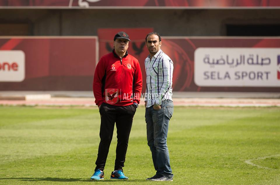 Al Ahly technical staff
