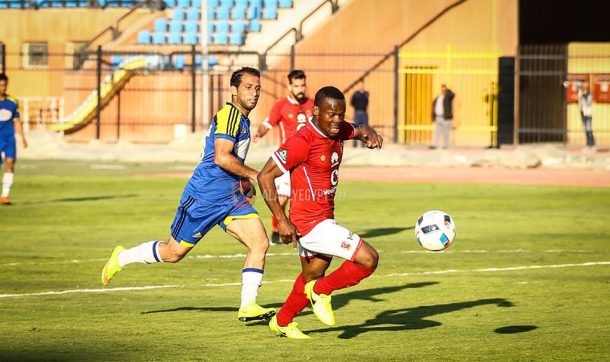 Coulibaly: We wanted to win by bigger margin in Cairo