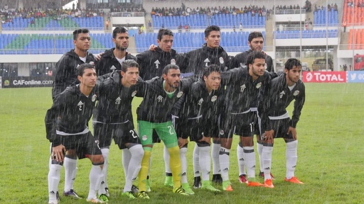 Egypt U-20 knocked out of AFCON by Zambia