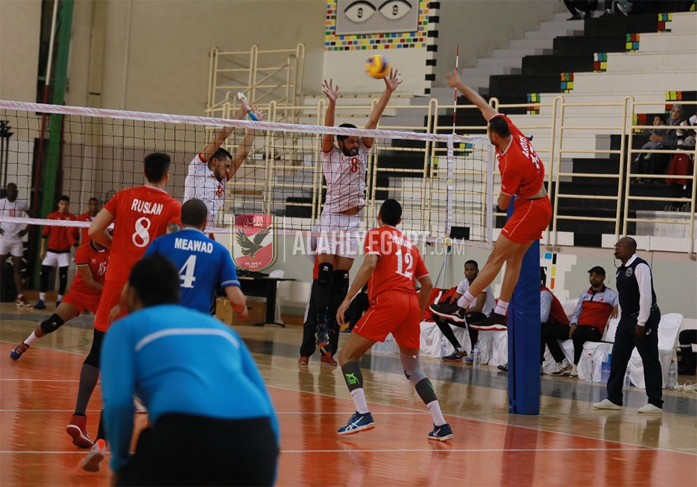 Volleyball Al Ahly