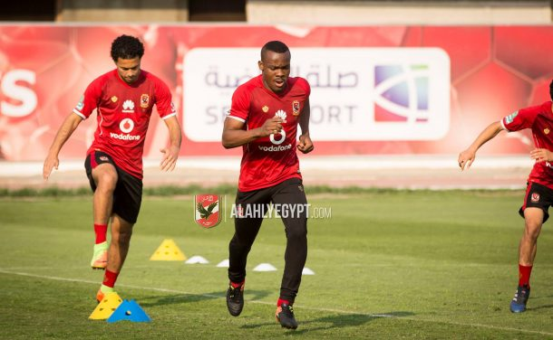 Al Ahly Coulibaly