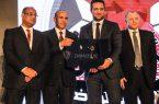 Ahmed Mortada Mansour