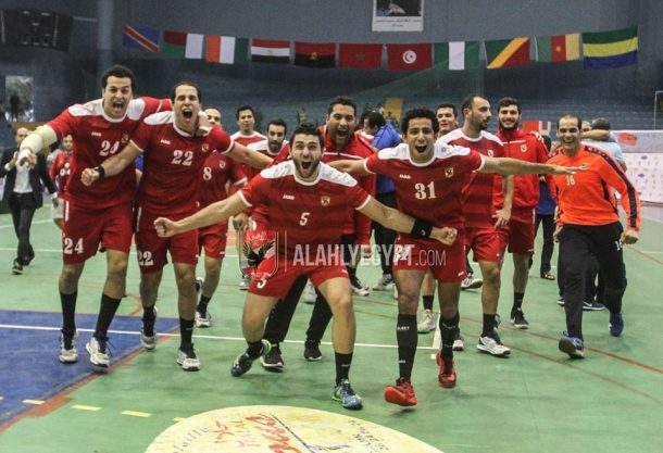 Al Ahly Handball