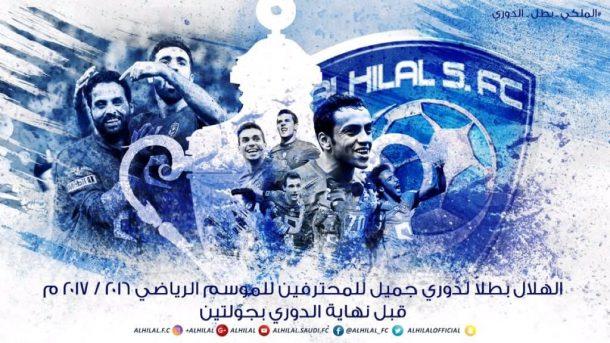 Al Hilal crowned league champions over Abdel-Shafy's Al Ahli, Kahraba's Ittihad