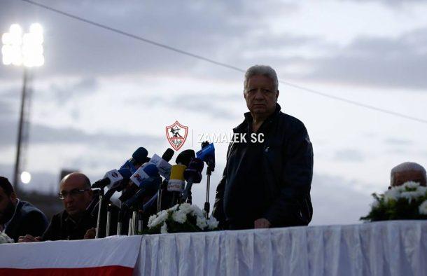 Zamalek Mortada Mansour
