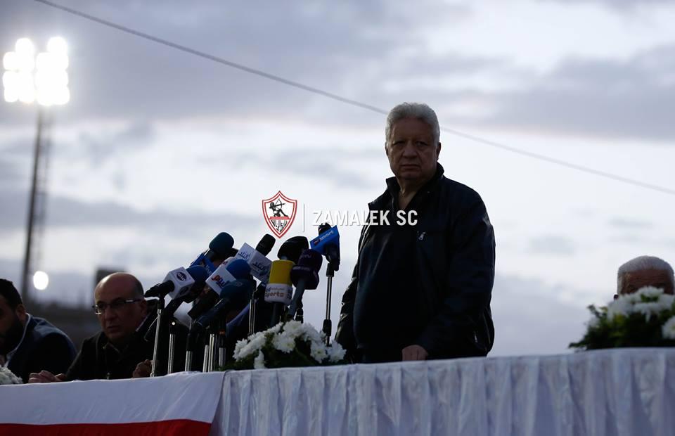 Zamalek Mortada Mansour, El-Maqassa match