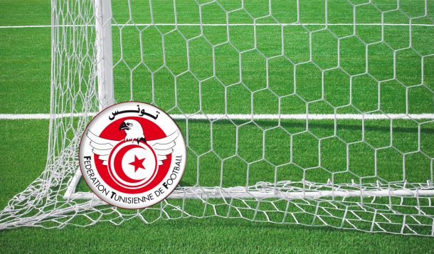 Tunisia confirm Nabil Maaloul as new head coach to replace Kasperczak