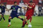 Al Ahly Bayern Munich