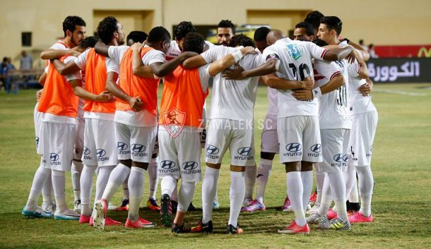 Zamalek CAPS United Squad