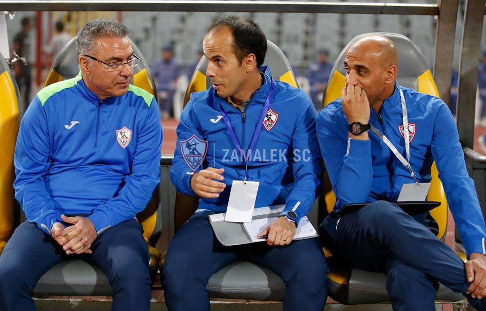Zamalek Staff