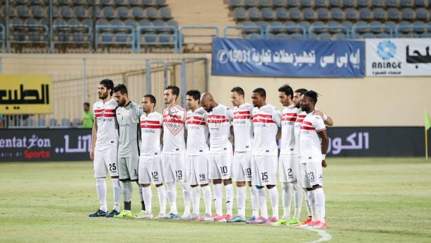 Zamalek on brink of elimination after 3-1 loss to CAPS United