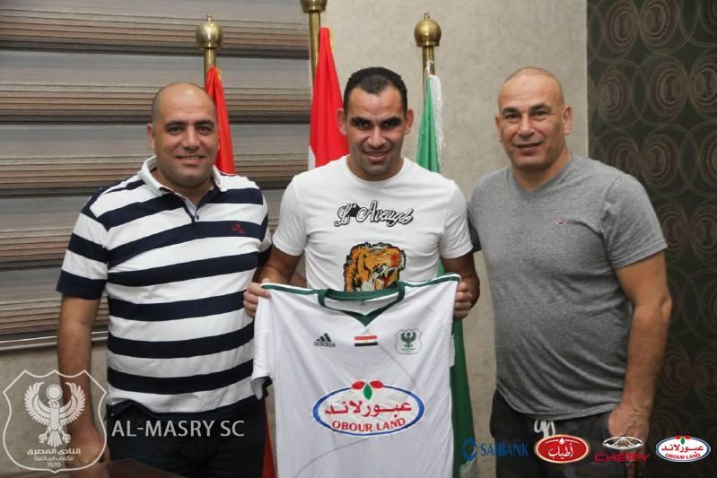 Ahmed Eid Abel-Malek Al Masry