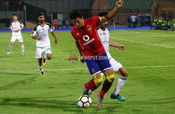 Amr Gamal Al Ahly