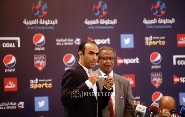 Egypt FA: Five Egyptian teams to take part in Arab Championship
