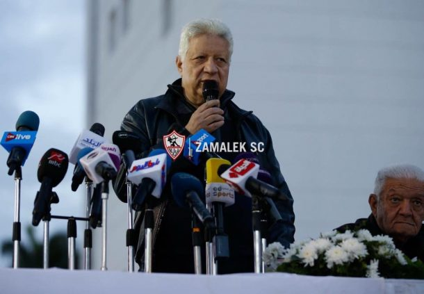 Zamalek to consider participating in AFC Champions League