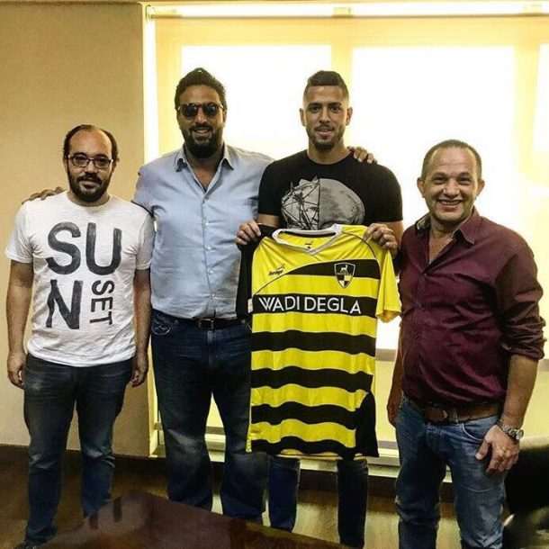 OFFICIAL: Amro Tarek completes move to Wadi Degla