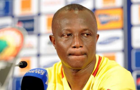 Kwesi Appiah: We will give it our all against Uganda