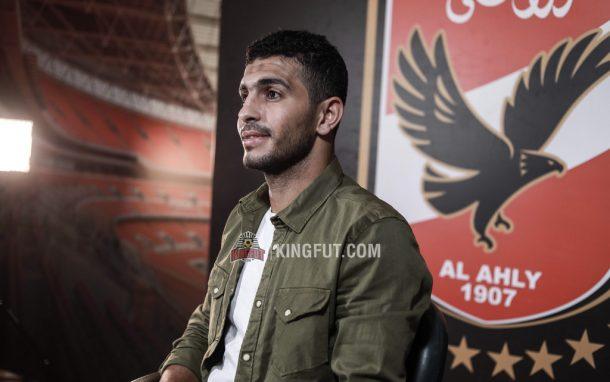 Ayman Ashraf Al Ahly