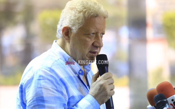 Zamalek president Mortada Mansour banned by CAF for one year