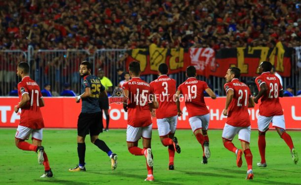 CAF Champions League draw: Al Ahly, Misr El-Maqassa handed easy draws
