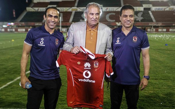 Manuel Jose discusses the situation of the Egyptian national team