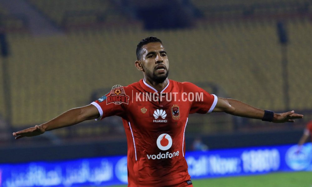 Al Ahly defeat Al Ragaa ahead of Etoile clash