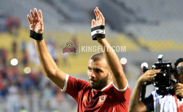 Emad Meteb considering coming out of retirement to play for Al Ahly