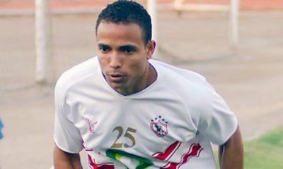 Former Zamalek defender Ricardo