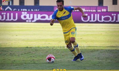 Mohamed Antar