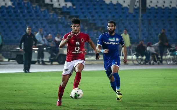 Four Egyptian clubs stand in solidarity with Al Ahly