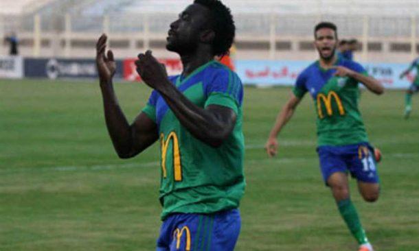 OFFICIAL: El-Makkasa duo Nana Poku, Emad Fathi join Zamalek