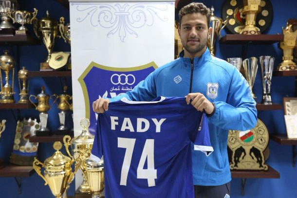 OFFICIAL: Al Ahly youngster Fady Farid joins Omani side Al Nasr on loan