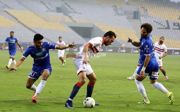 Smouha withdraw from Egypt Cup final against Zamalek