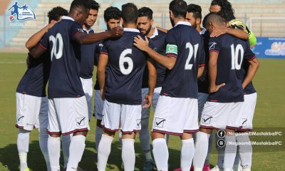 Karim Hassan Shehata Nogoom El Mostakbal