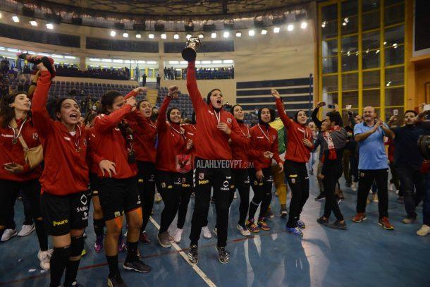 Al Ahly Women Handball